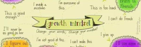 成长型思维